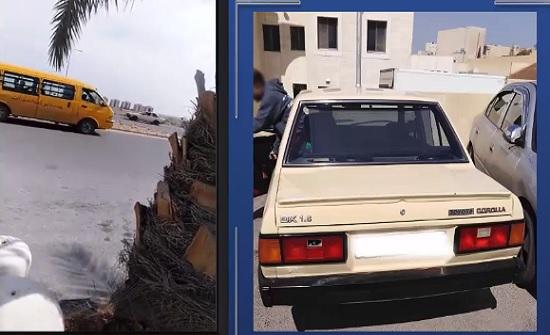بالفيديو  : ضبط سائق قاد مركبته بطريقة متهورة