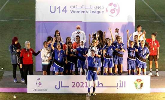 فريق 6 يارد يتوج بلقب دوري الناشئات لكرة القدم