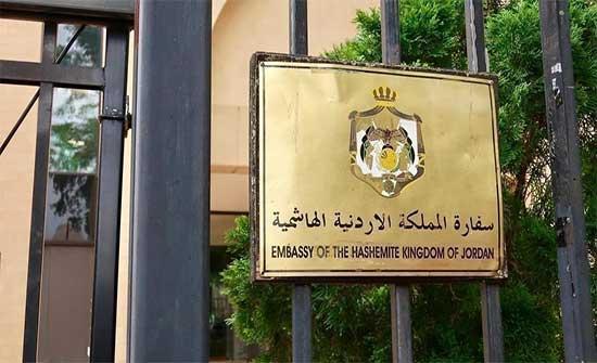 السفارة الاردنية في ابو ظبي تحذر الاردنيين المقيميين من التقلبات الجوية