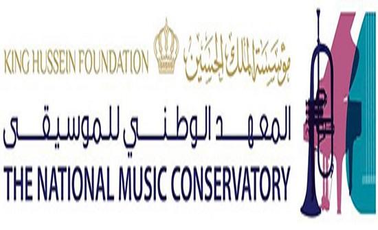 اتفاقية لدعم الريادة في الموسيقى