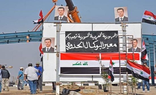 النظام السوري يعيد فتح معبر البوكمال- القائم مع العراق