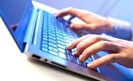 عوجان : التعليم الالكتروني لن يكون بديلا عن التعليم الوجاهي