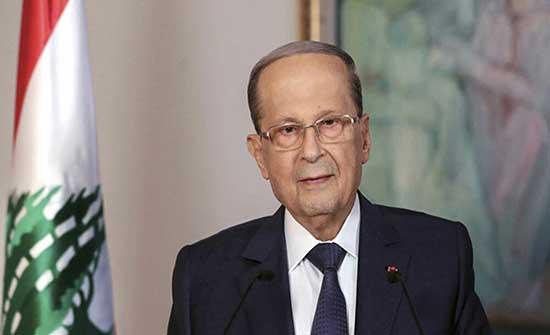 عون: التحقيقات ستتواصل لكشف ملابسات انفجار مرفأ بيروت
