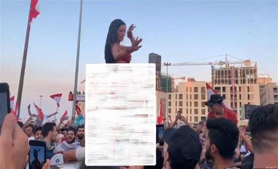 كيف برّرت الراقصة سماهر رقصها وسط مظاهرات لبنان ؟ (فيديو)