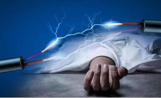 وفاة شخص إثر صعقة كهربائية في المفرق
