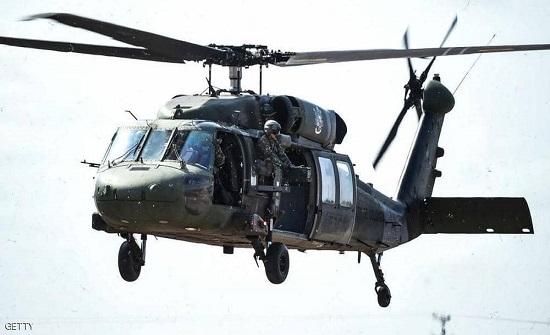 مقتل 9 عسكريين كولومبيين في تحطم طائرة هليكوبتر