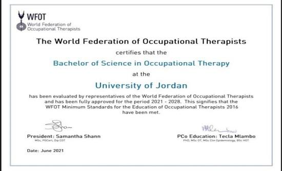 """تجديد الاعتماد الدولي لبرنامج البكالوريوس العلاج الوظيفي في """"الأردنية"""""""