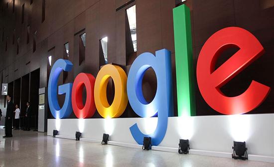 """ميزة """"ثورية"""" جديدة من """"غوغل"""".. لتسهيل نطق الكلمات!"""