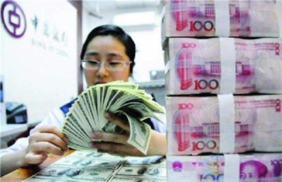 ارتفاع احتياطي الصين من النقد الأجنبي ليصل الى اكثر من 3 تريليون دولار