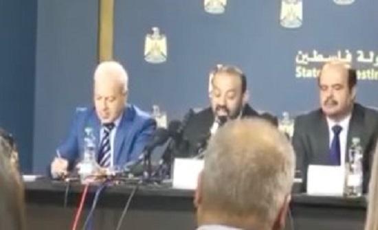 شاهد.. لحظة إعلان نتائج التحقيقات فى قضية الفلسطينية إسراء غريب