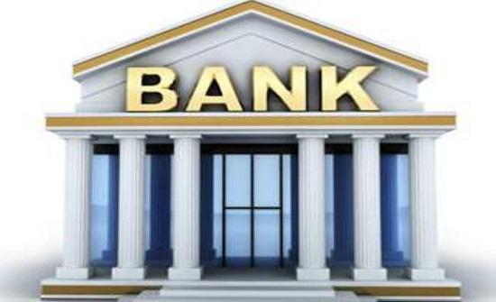 مؤتمرون يدعون لإنشاء بنك للمغتربين الأردنيين