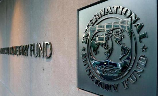 صندوق النقد الدولي: أسبوعان حاسمان ينتظران الصين والعالم من ورائها