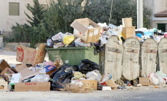 بلدية إربد: شكاوى تراكم النفايات تعود لعشوائية طرحها