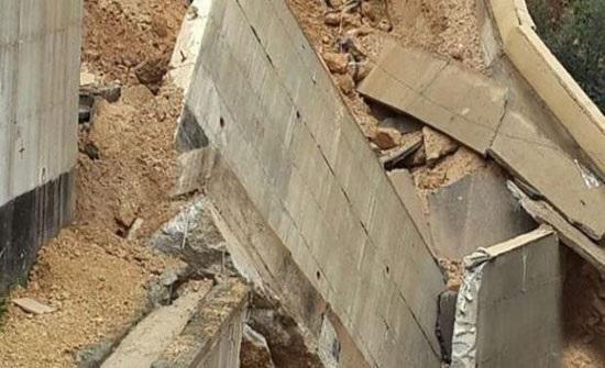 عجلون:انهيار جدار على احد المنازل