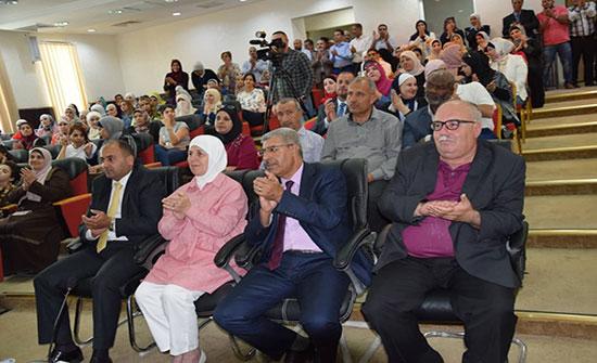 التنمية تحتفل بعشرينية الجلوس الملكي