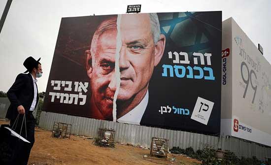 إسرائيل.. نشر حوالي 20 ألف شرطي قرب مراكز الاقتراع