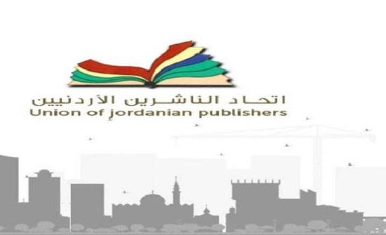 اتحاد الناشرين يكرم عبدالله أبو خلف بطل تحدي القراءة العربي