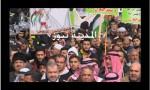 بالفيديو والصور  : شاهد مسيرة وسط البلد ضد صفقة القرن وضم الاغوار