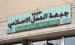 """""""العمل الإسلامي"""" يستنكر اعتقال الشيخ عكرمة صبري"""