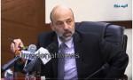 الرزاز: الدولة الأردنيّة لا تختزل بشخص ولا بنقابة ولا بحزب - فيديو