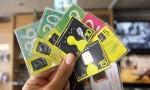 """""""هيئة الاتصالات"""" تُعلّق على ارتفاع أسعار بطاقات الشحن"""