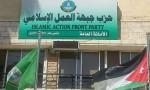 """العمل الإسلامي"""" يطالب """"الهيئة المستقلة"""" بنشر أسماء أعضاء لجان الانتخاب"""