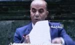 بالفيديو : كلمة النائب حسني الشياب في مناقشة موازنة 2020