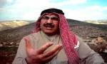 توقيف احمد عويدي العبادي