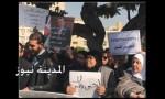 """اعتصام ضد حبس المدين قرب """"الرابع"""""""