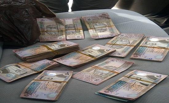 القبض على سارق 39 الف دينار في اربد