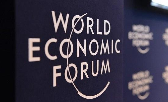 المنتدى الاقتصادي العالمي يناقش خطة انتعاش عالمي للوظائف