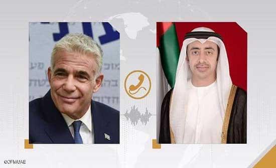 عبدالله بن زايد يبحث مع لابيد العلاقات بين الإمارات وإسرائيل