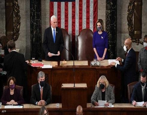 """تعليق جلسة الكونغرس للمصادقة على الانتخابات بسبب """"أريزونا"""""""