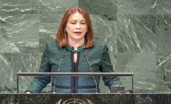 رئيسة الجمعية العمومية للأمم المتحدة تبدأ غدا زيارة رسمية للمملكة
