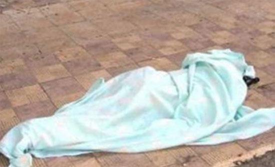 عجلون :وفاة خمسيني بحادثة سقوط ليلحق بابنه الجامعي الذي توفي بحادث سير