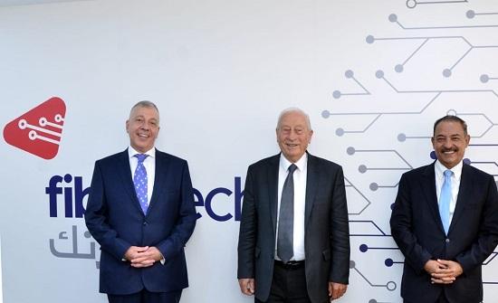 افتتاح المقر الجديد لشركة فايبرتك