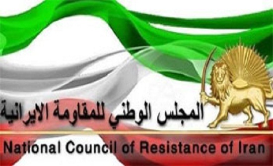 شعار المجلس الوطني للمقاومة الإيرانية