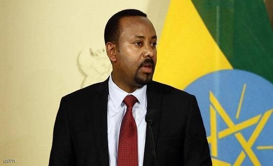 رئيس وزراء إثيوبيا: دمرنا بالصواريخ أسلحة ثقيلة في الشمال