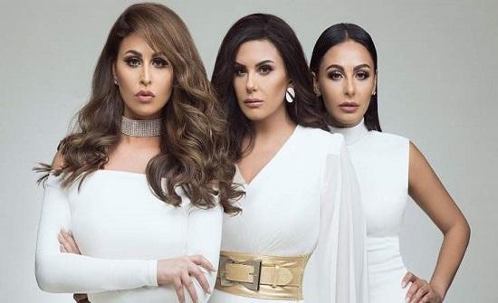 بالفيديو :  الأردنية ميس حمدان وشقيقاتها يتحولن إلى رجال !
