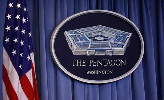 البنتاغون: نتابع بقلق بالغ التدهور الأمني المتصاعد في أفغانستان