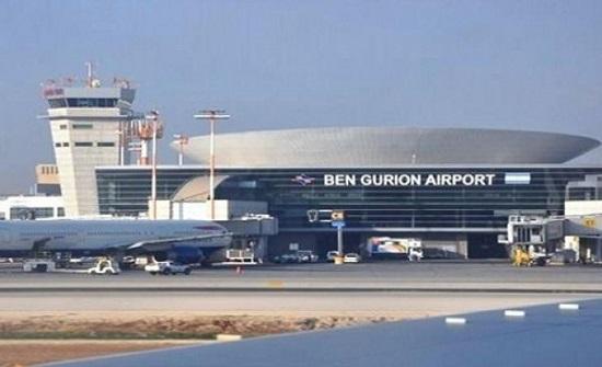 """إغلاق مطار """"بن غوريون"""" بسبب صواريخ غزة"""