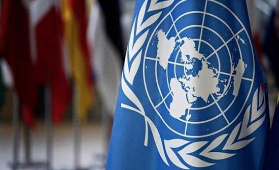 السفيرة الأميركية في الأمم المتحدة تلغي زيارتها إلى تايوان