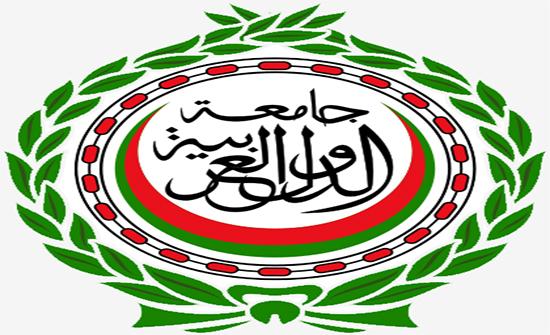 الجامعة العربية تبحث الوضع البيئي في المنطقة