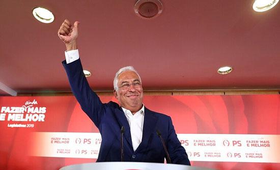 البرتغال.. الحزب الاشتراكي الحاكم يفوز في الانتخابات البرلمانية دون أغلبية مطلقة