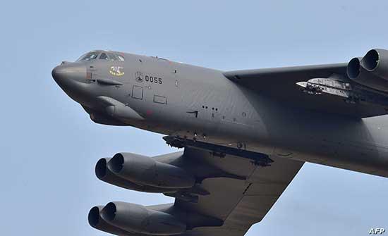 الجيش الأمريكي يعلن وصول قاذفتين استراتيجيتين إلى قاعدته في قطر
