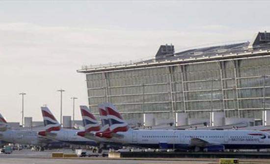 السلطات البريطانية: مطار هيثرو يعمل بكامل طاقته