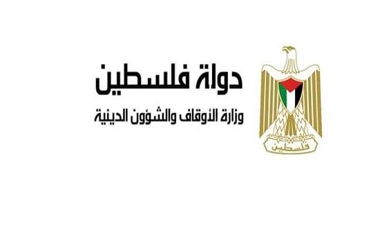 الأوقاف الفلسطينية تستنكر قيام إسرائيل بأعمال مسح في باحات الأقصى