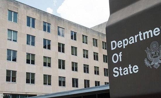 بعد رفع السودان.. ما الدول الباقية على قائمة الإرهاب؟