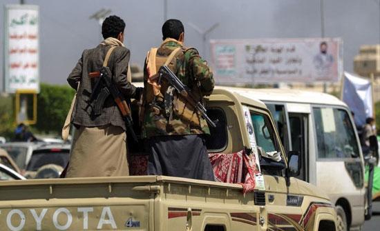 الخارجية الأمريكية ترحب بالسماح ل 4 سفن محملة بالمشتقات النفطية بالدخول إلى ميناء الحديدة اليمني