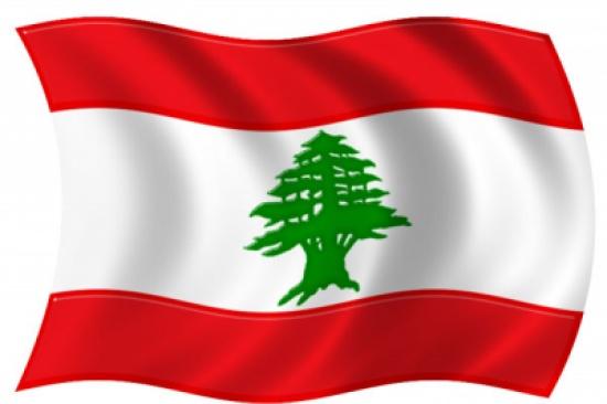 لبنان: لا احتفالات بعيد الاستقلال بسبب الاوضاع الراهنة